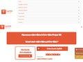 Préparation concours ESA (Médecin des armées) à Paris, Toulouse, Lyon et Bordeaux - Major 2015 et 20
