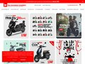 Détails : Nouveaux scooters – scooter ecolo