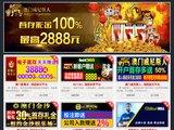 Surf-Malin