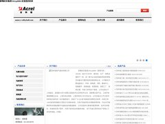 Détails : Annecy Volley Ball