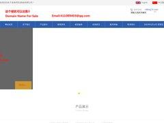 Détails : Eaux zones rafting