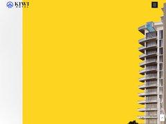 Détails : Kiwi Hôtel - Port-de-Lanne