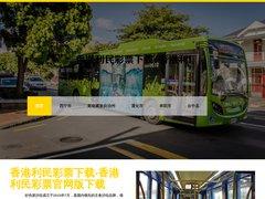 Détails : Visionrenov - Rénovation de fenêtre