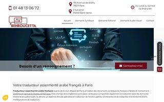 image du site https://www.traduction-paris.fr/