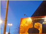 Kiev MacDonalds sells Deluxe Porn …. on Twitpic