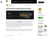 User Experience Design & Research Jargons