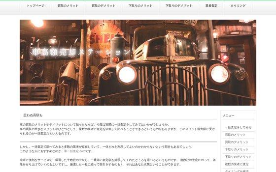 image du site http://www.boutiquederobes.com
