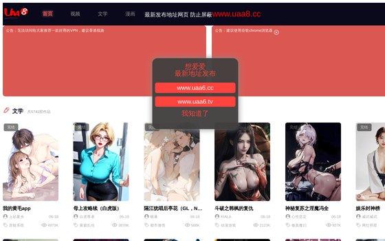 image du site http://www.papa-djossou.com