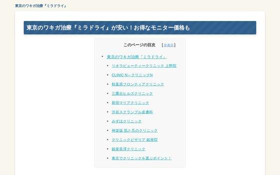 image du site https://payless-antilles.com/