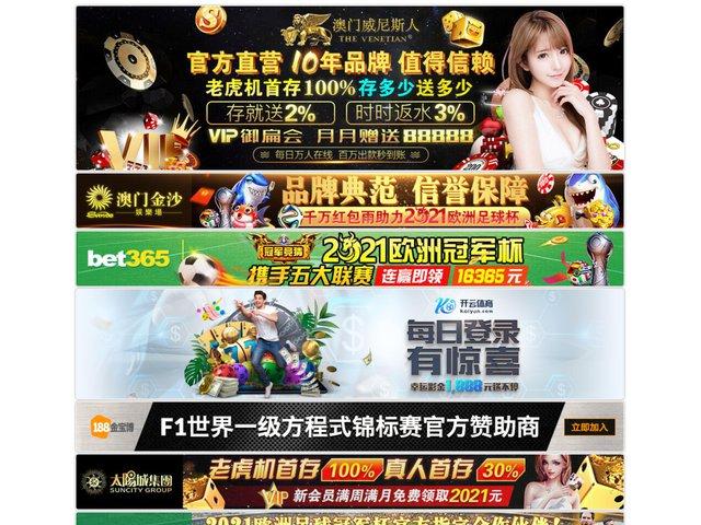 Préparation intensive aux concours à Paris