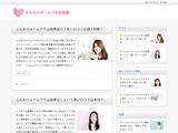 Arco Iris impression numérique reprographie