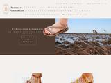 sandales camargue