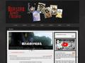 Détails : Berserk Après l'Eclipse - Votre site sur le manga Berserk de Kentaro Miura, depuis 2004.