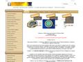 Détails : Maat la boutique esoterique