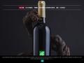 Détails : Appréciez le goût unique du Château Devise d'Ardiley, grand vin de Bordeaux