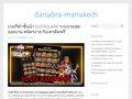 Détails : boutique hotel marrakech