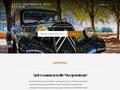 Détails : Devis Assurance auto Alcoolémie