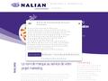 Détails : Agence de naming, création nom de marque et création de marque - NALIAN