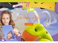 Détails : Biki : outil-jouet ludique de découpe pour enfants