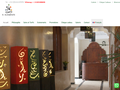 Détails : Massage Marrakech pas cher