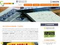 Détails : Ecole de conduite à Combs La Ville