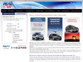Détails : peakcar agence de location des voitures au maroc à casablanca marrakech et eljadida