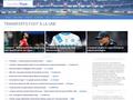 Détails : Toutes les rumeurs et infos du Mercato