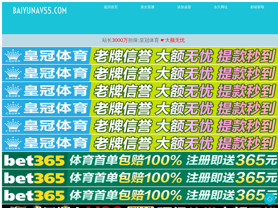 image du site http://www.c-mavue.com
