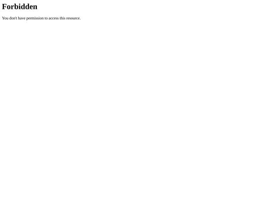 image du site http://www.kimishoes.fr/