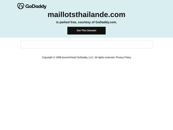 image du site http://www.maillotsthailande.com