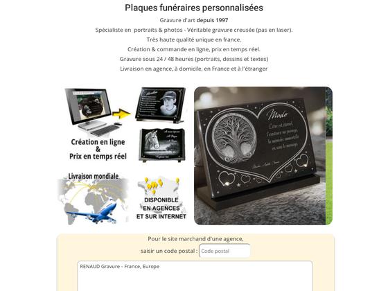 image du site http://www.plaquesfuneraires.com/