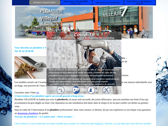 image du site https://www.plombiervillejuif-94800.fr/