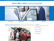 Actualité webmarketing