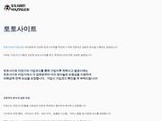 Paris sportifs en ligne avec bonus de bienvenue