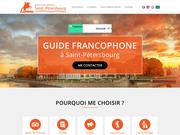 Guide français saint-Petersbourg