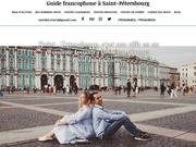 Découvrez Saint-Pétersbourg avec votre guide privé