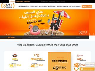 Fournisseur d'Accès Internet en Tunisie